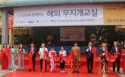 Khánh thành thư viện cầu vồng KB tại trường Tiểu học Hữu Nghị (Hòa Bình)