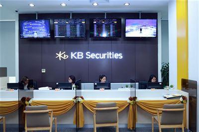 KBSV và những bước tiến vào TTCK đầy tiềm năng nhưng nhiều cạnh tranh - Vietstock.vn
