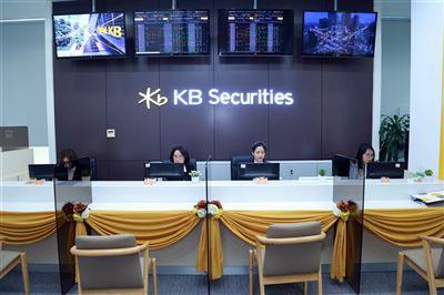 KBSV sẽ phát hành 138 triệu cp, tăng vốn điều lệ lên 1,680 tỷ đồng - Vietstock