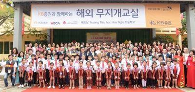 Khánh thành Thư viện Cầu vồng KB tại Trường tiểu học Hữu Nghị - Vietstock.vn