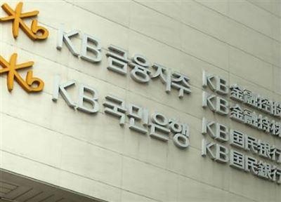 KB Financial vẫn giữ ngôi vị quán quân về lợi nhuận trong quí III - Thời báo Tài chính