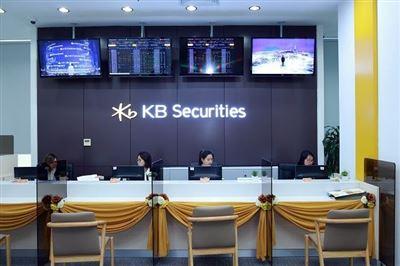 KBSV sẽ chào bán 138 triệu cp, nâng vốn điều lệ lên 1,680 tỷ đồng - Vietstock.vn