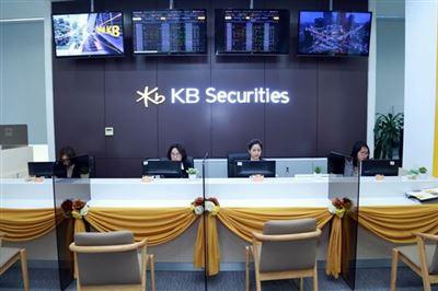 Chứng khoán KB Việt Nam hoàn tất tăng vốn đợt 1, vốn điều lệ đạt hơn 1.100 tỷ - Báo Đầu tư