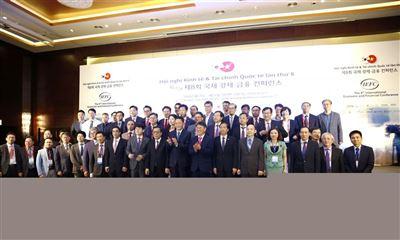 KBSV tham dự Hội nghị Kinh tế tài chính quốc tế lần thứ 8