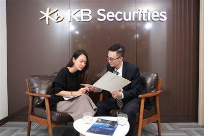 Chứng khoán KB miễn lãi vay mua chứng khoán 10 ngày giao dịch đầu tiên - Báo Đầu tư